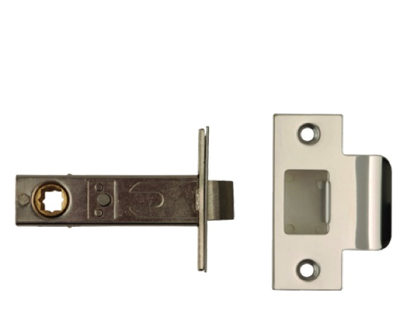 Excel 'Renova' Privacy Latch (60mm Or 70mm Backset) - Polished Stainless Steel Or Satin Stainless Steel - 2271