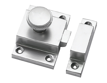 Prima Cupboard Catch With Knurled Knob, Satin Chrome - SCP580